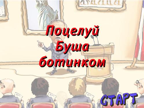 kp_ru1